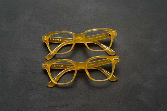 prix officiel mode designer prix officiel KANEKO | Zaff Optical