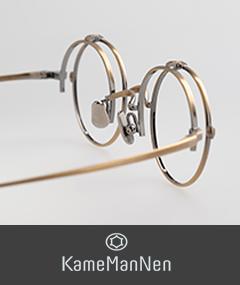 Lunette optique Kamemannen